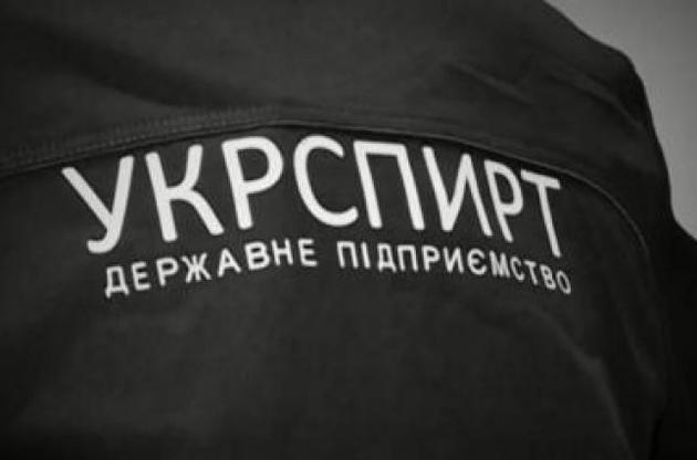 """Польща видала Україні головного бухгалтера """"Укрспирту"""""""