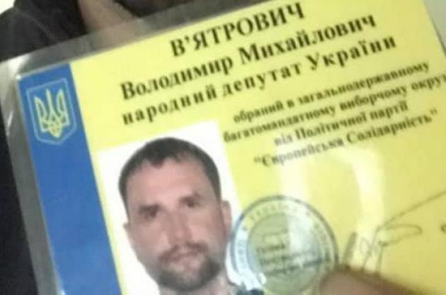 ЦВК видала В'ятровичу посвідчення народного депутата