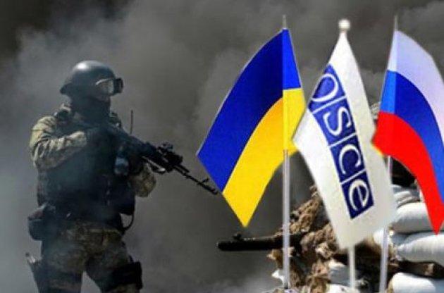 Кулеба о приоритетах Украины во главе Форума ОБСЕ: агрессия РФ в центре  внимания