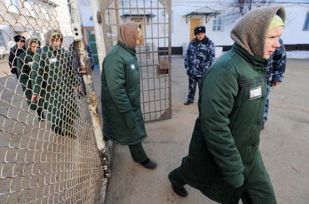 Комітет Ради підтримав законопроект про амністію трьох тисяч засуджених