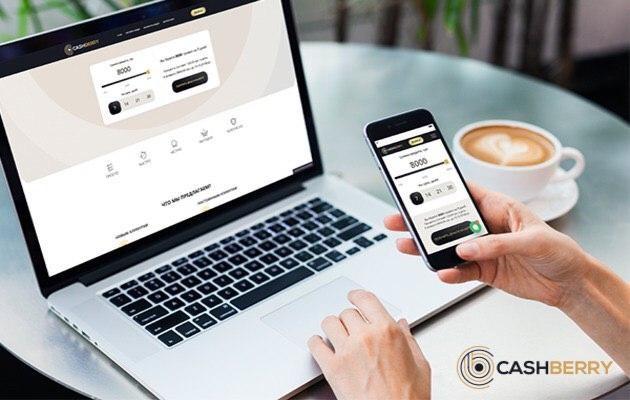 взять деньги в кредит на карту онлайн