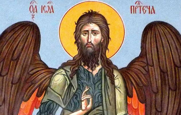 Рождество Иоанна Предтечи: история и запреты праздника
