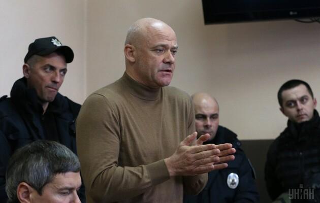 НАБУ и САП отправили в суд обвинительный акт в отношении Труханова