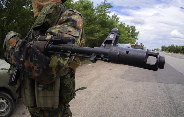 Об амнистии в стратегии реинтеграции Донбасса