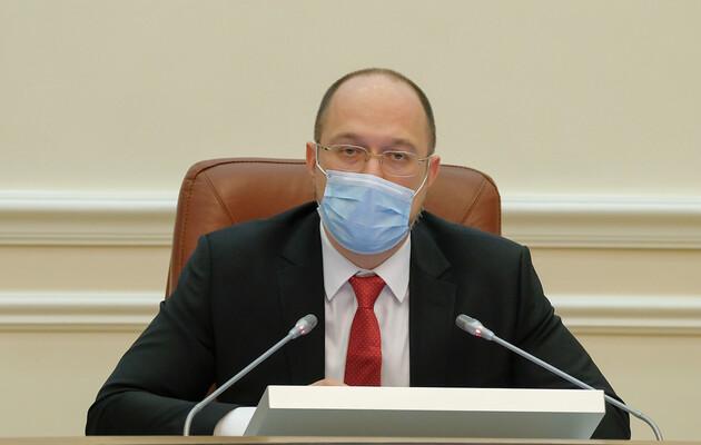 После взрывов в Бейруте Шмыгаль поручил проверить условия хранения селитры в Украине