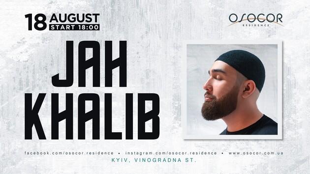 Концерт Jah Khalib в Киеве: лучшие песни исполнителя