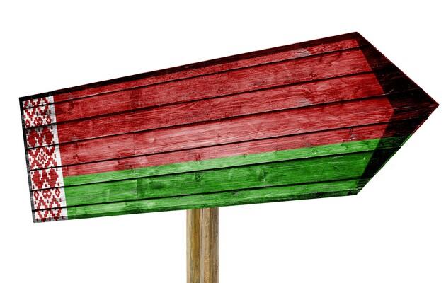 Украина приостанавливает безвизовый режим с Беларусью