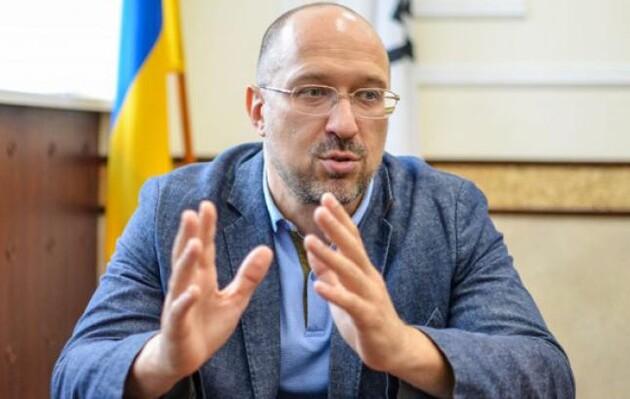 Денис Шмигаль розповів як вплине на економіку підвищення мінімалки