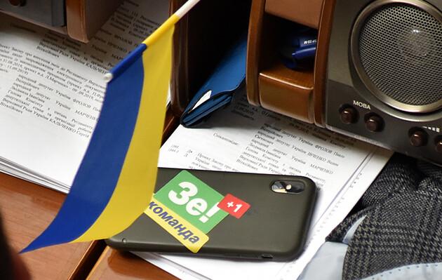 «Слуга народа» Юнаков оценил количество прозападных депутатов в президентской фракции