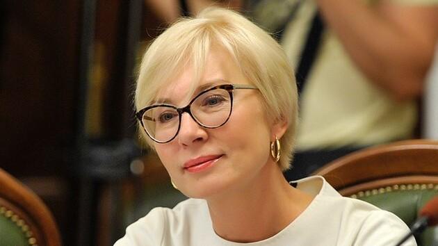 Денисова сообщила, сколько украинцев в плену в ОРДЛО