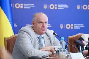 Как повысить доверие к высшему образованию в Украине