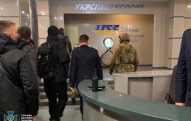 В СБУ назвали причину обысков в «Укрспецэкспорте» и «Укроборонпроме»