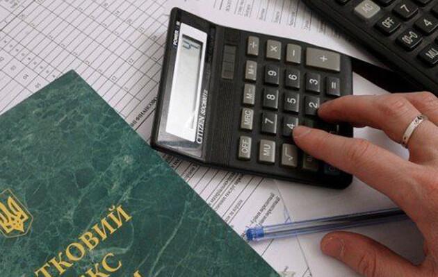 Усиление карантина - Рада приняла закон Зеленского о списании налогового долга - новости Украъни