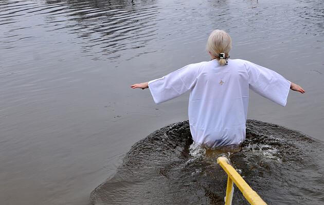 Крещение Господне: красивые поздравления с праздником