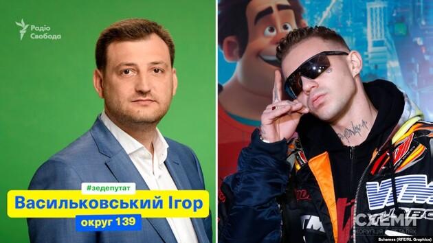 Депутат из фракции Зеленского лоббировал гастроли российского рэпера Элджея, который выступал в оккупированном Крыму -