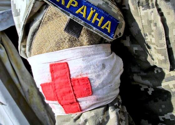 Украинский военный получил ранение в Донбассе