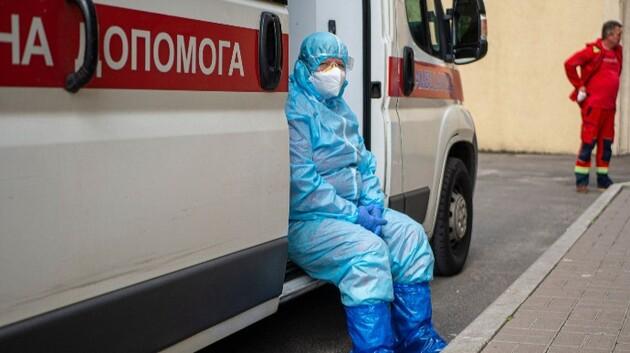 Появился новый прогноз НАН по коронавирусу в Украине