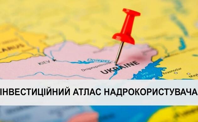 Украина выставила на торги 30 месторождений