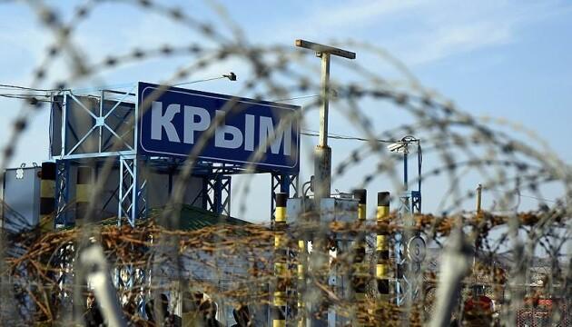 Россия готовилась к захвату Крыма задолго до 2014 года – разведка