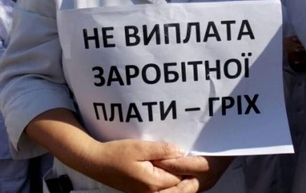 В Украине ввели компенсации за задержки выплат зарплат, пенсий и соцпомощи