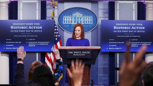 США нужно время для принятия мер в ответ на действия России – Белый дом
