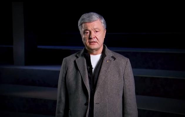 Порошенко обвинил офис Зеленского в попытке дискредитировать его с помощью санкций против Медведчука