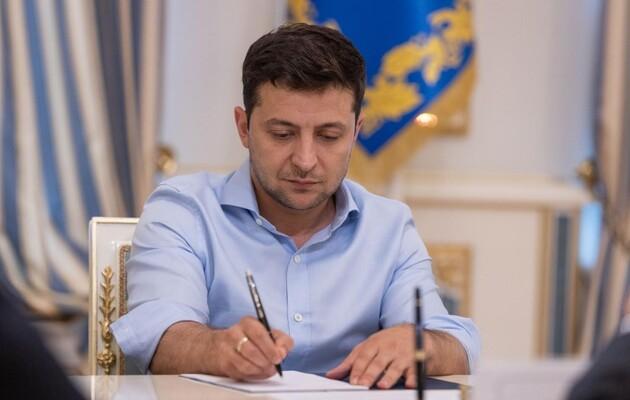 В Украине создадут Национальный фонд инвестиций: указ