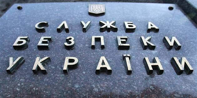 СБУ в Винницкой области разоблачила агента КГБ Беларуси