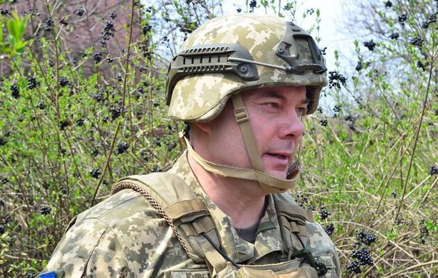 Наев: Россия не перебрасывает свои войска в Беларусь и Приднестровье