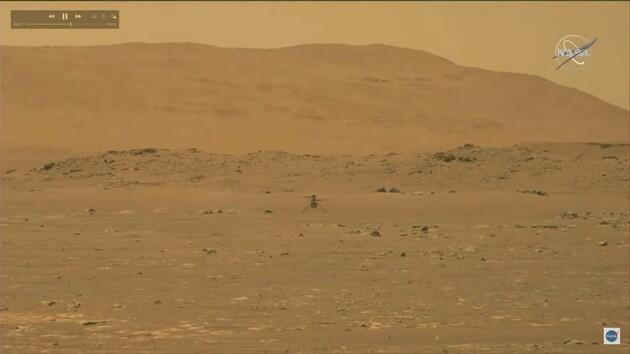 NASA успішно запустило вертоліт на Марсі