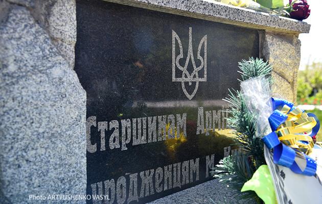 В Киеве отметили 101-ю годовщину освобождения от российских большевиков