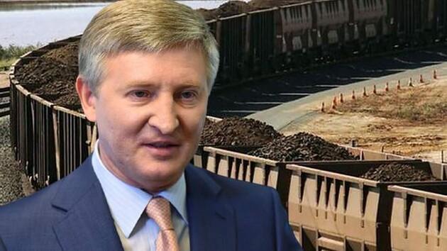 Корупція в Укрзалізниці - Ринат Ахметов знищує Укрзалізницю за допомогою тарифів