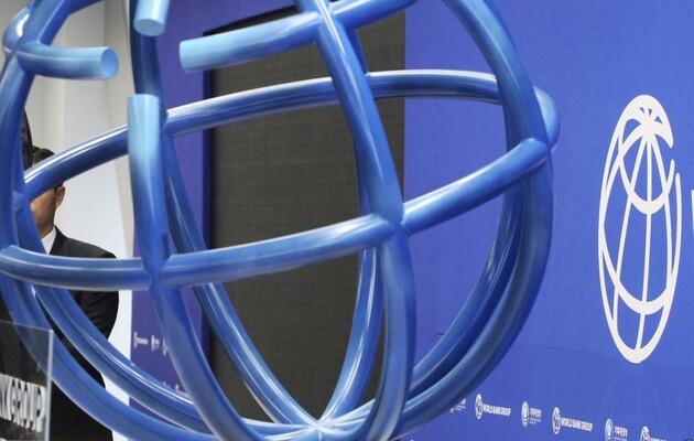Всемирный банк обнародовал прогноз по ВВП Украины