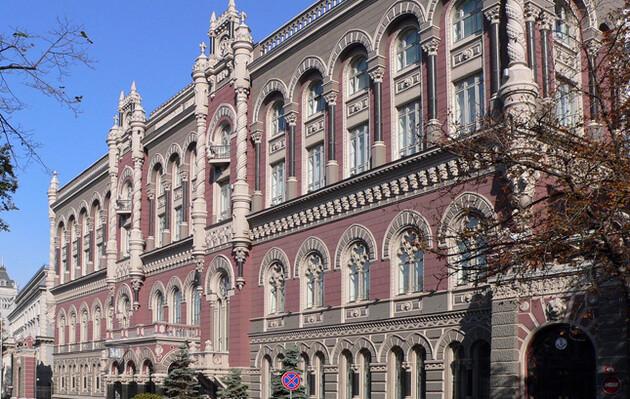 НБУ аннулировал лицензии шести финкомпаний за недопуск к проверке