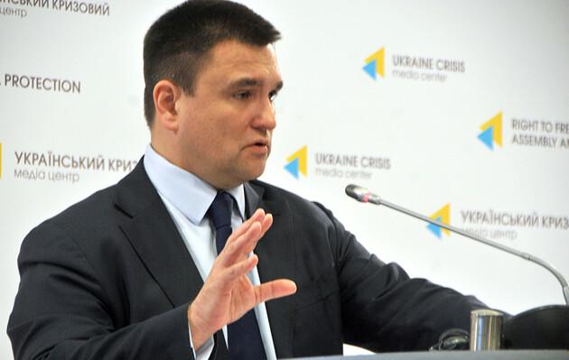 «Наступают на те же грабли»: Климкин оценил риски участия Путина в саммите ЕС по приглашению Меркель и Макрона