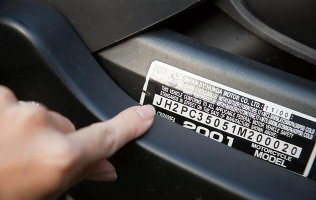 Вин код автомобиля - В Украине открыли реестр VIN-кодов автомобилей - Новости Украины