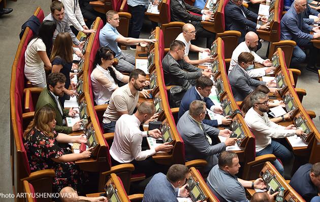 Рада підтримала Бюджетну декларацію на 2022-2024 роки