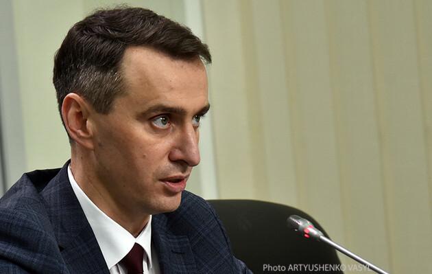 Электронной системой здравоохранения и цифровыми медицинскими услугами пользуются более 31 млн украинцев — Ляшко