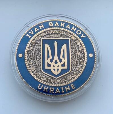 """В СБУ начали вручать """"медали Баканова"""", в ведомстве их назвали памятными монетами 1"""