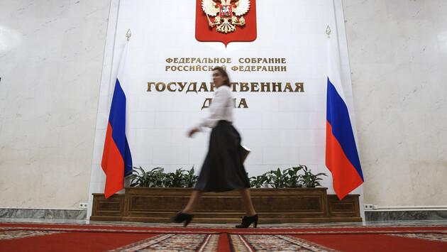 В РФ экзит-полы снова показывают победу «Единой России» с 45,2% голосов
