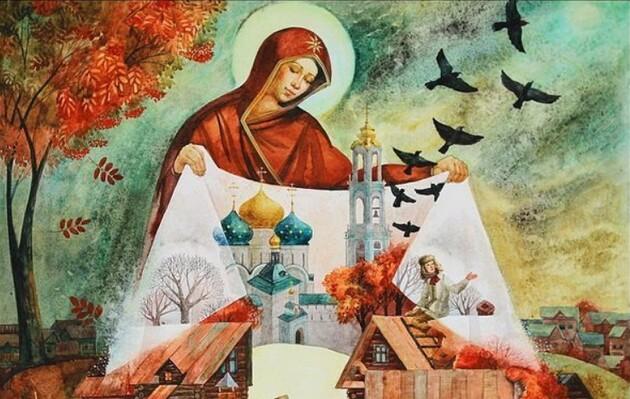 Покров Пресвятой Богородицы 2021 - когда отмечают - почему важен для украинцев