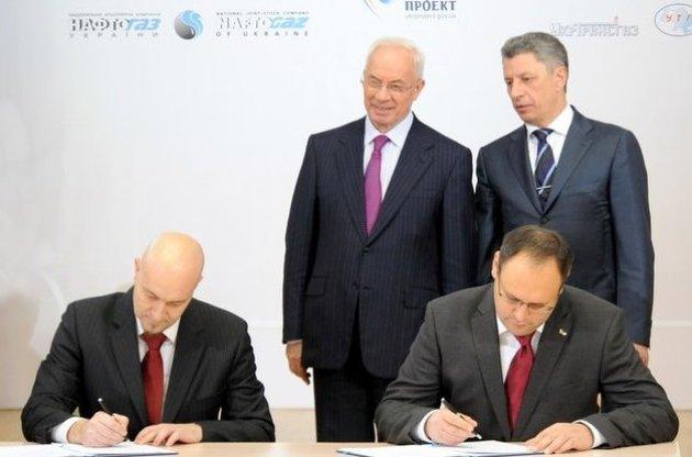 Договір з Україною про будівництво LNG-терміналу підписував лижний інструктор