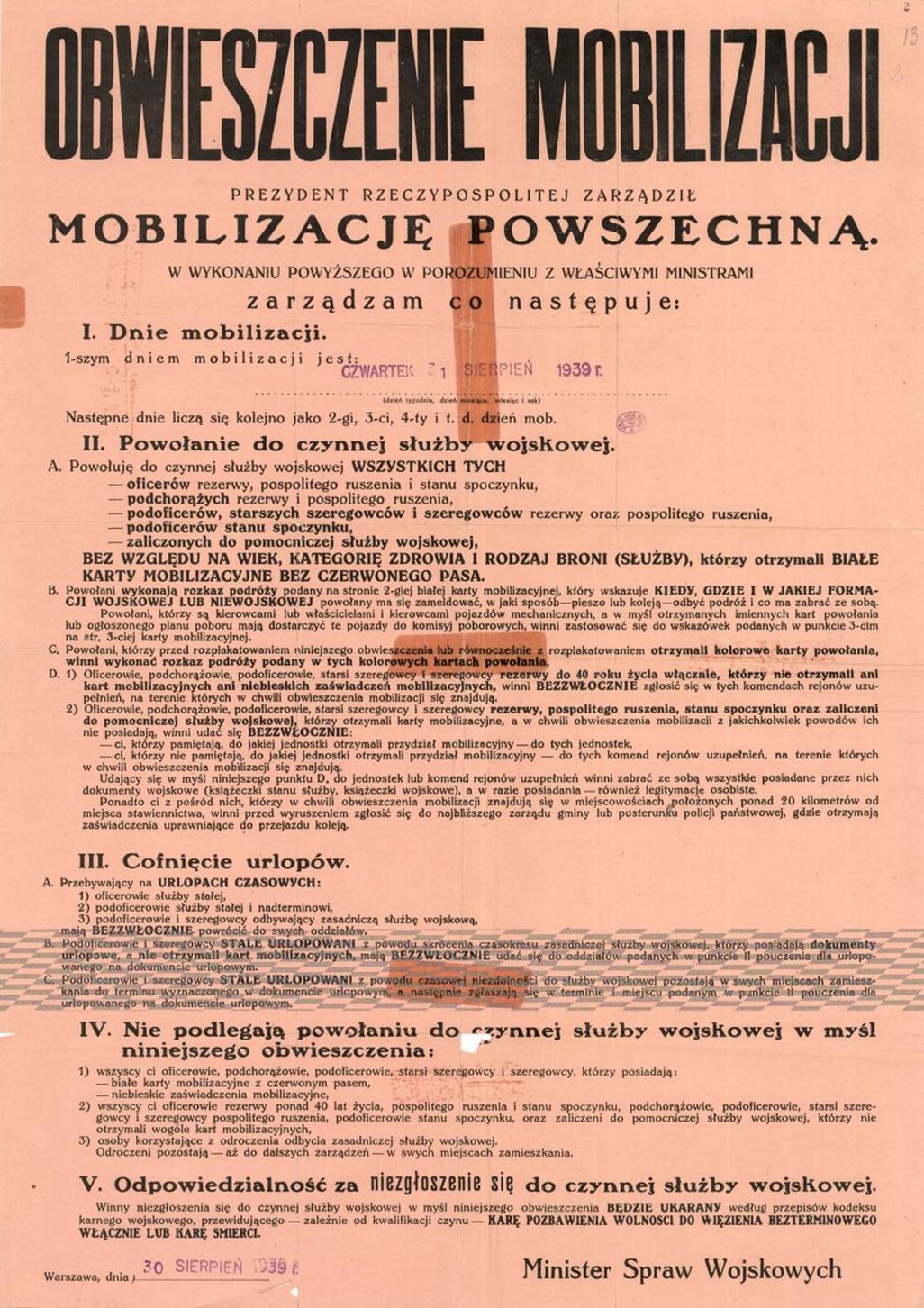 Листовка с сообщением о всеобщей мобилизации во Второй Речи Посполитой. 30 августа 1939 г.