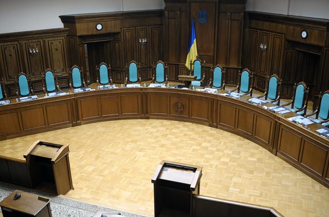 Решение КСУ - народные депутаты призвали судей уйти в отставку - новости  Украины