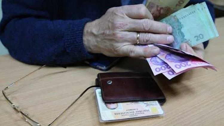 минимальная пенсия украина кто получит