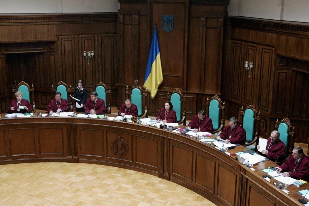 Атикоррупционная реформа - Конституционный суд отменил часть изменений -  новости Украины