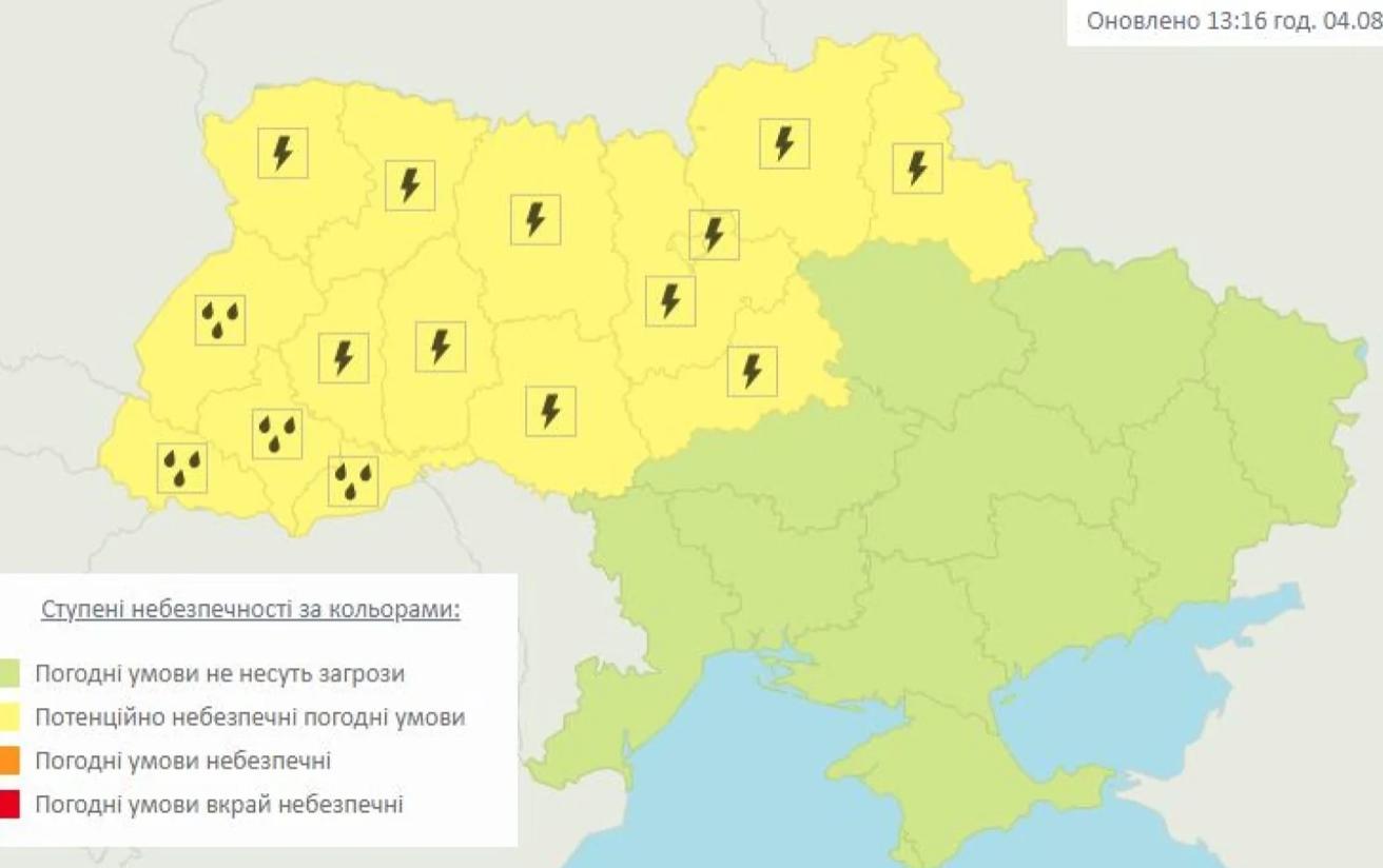 Циклон принесет в Украину мощные ливни: где объявлено штормовое предупреждение