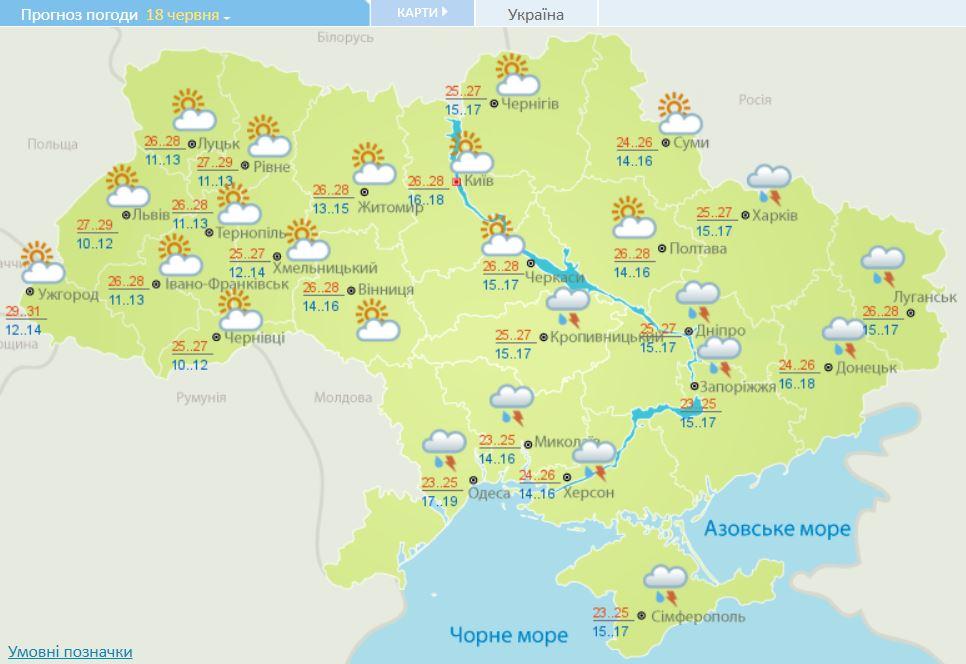 Прогноз на 18 червня. Скріншот з сайту Укргідрометцентру