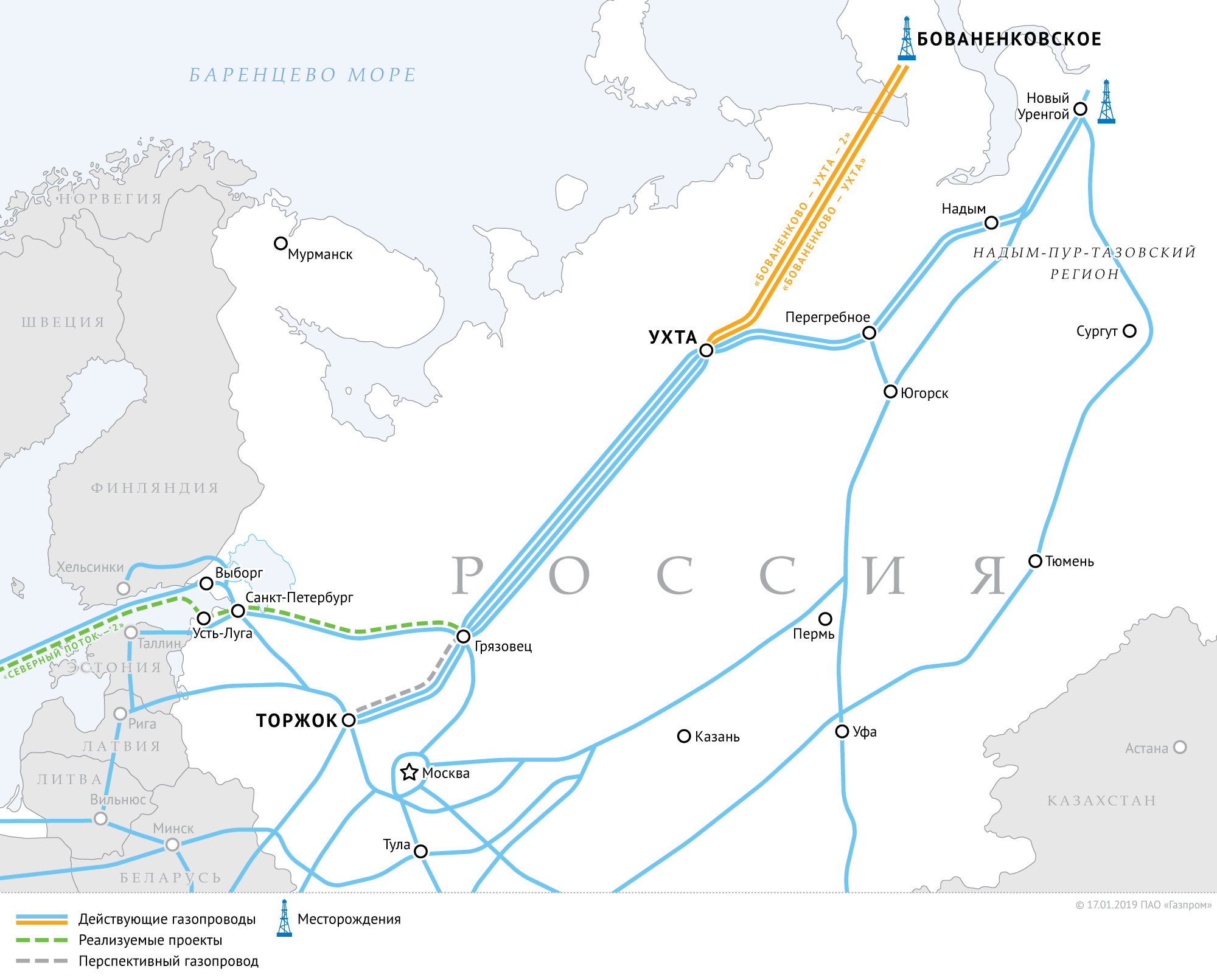 Карта маршруту Бованенково—Ухта—Грязовець—Усть-Луга—«Північний потік-2»