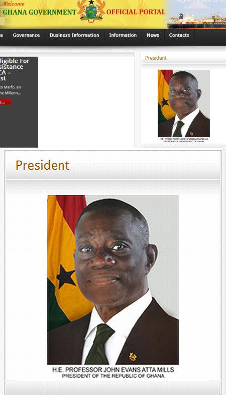 Президент Ганы Джон Эванс Атти